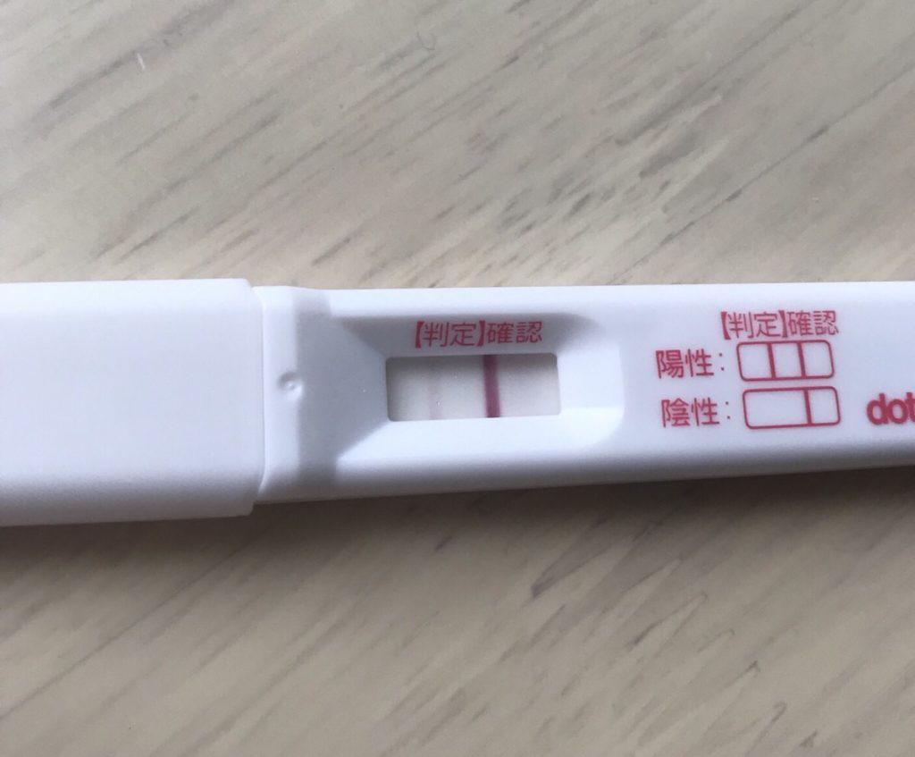 真っ白 妊娠検査薬